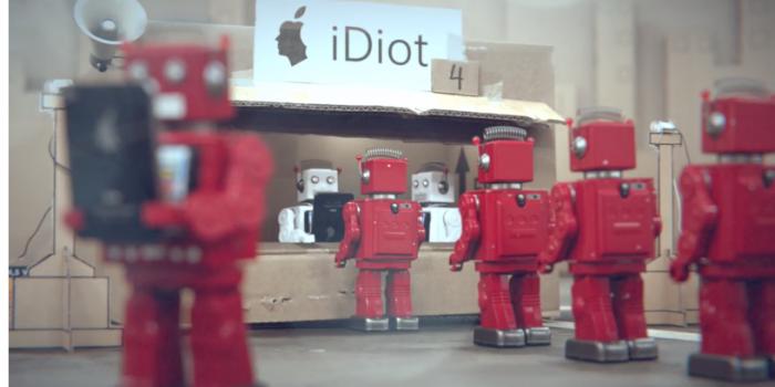 i-diots